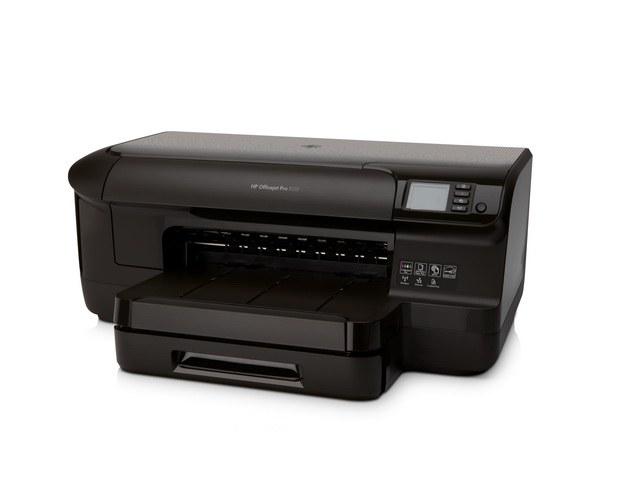 HP OJ PRO 8100E INKJET PRINTER CM752A#BH7 1200x600